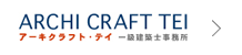 archi-craft tei